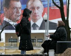 Выборы по российски